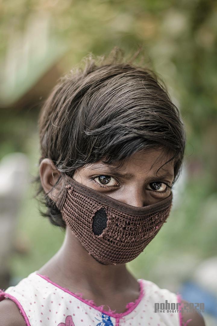 Portrait¬Misisipi HazarikaA_The Mask Portrait