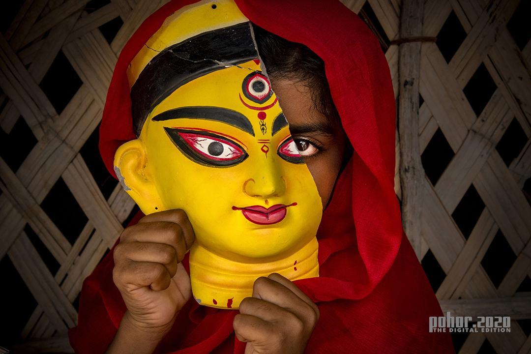 Portrait_Pushpendu PaulL_BROKEN UMA